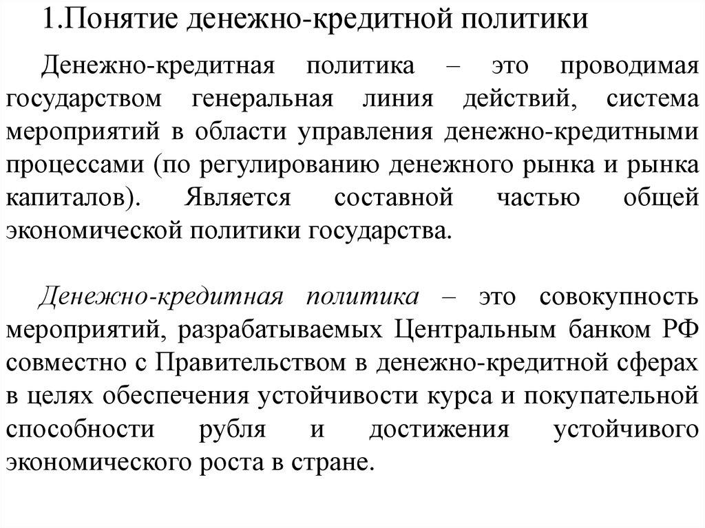 деньги в займ на карту украина