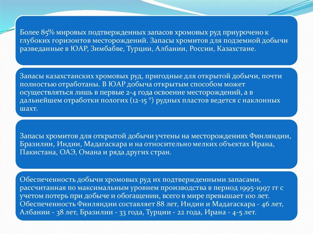 МДА Телеграм Иваново Cocaine bot telegram ЗАО