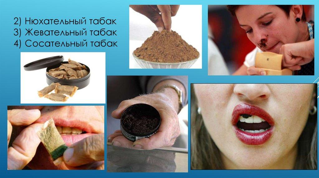 Табачные изделия виды за сигаретами смотреть онлайн