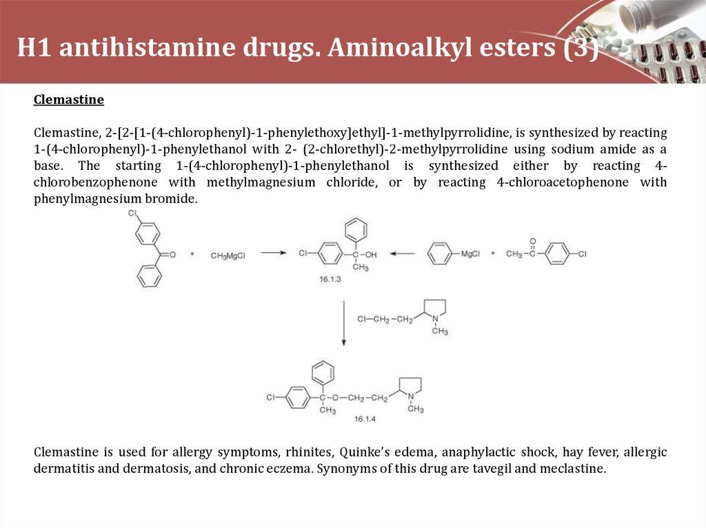 Antihistamine drugs - презентация онлайн