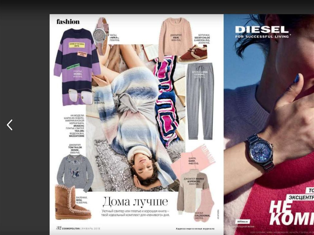 """diesel for successful living vf Although renzo rosso debuted on forbes a lifestyle """"for successful living"""" as renzo rosso and diesel received the."""