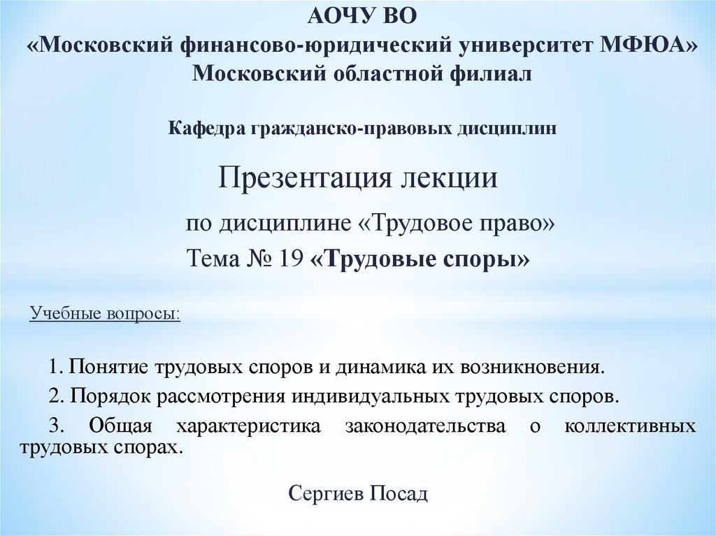 Кто получил гражданство за три месяца на носителя русского языка