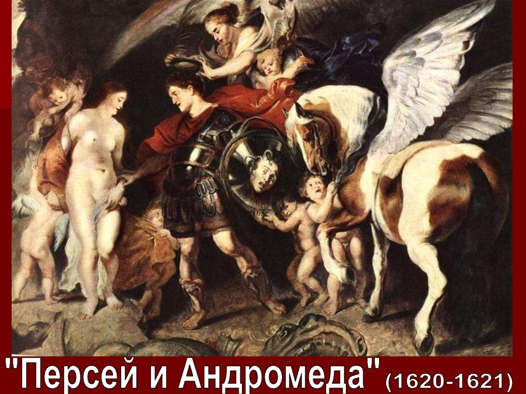 perseus and andromeda greek myth In greek mythology there are my heroes but among the most prominent is perseus who slew the gorgon medusa the myth of perseus exemplifies the heroic archetype that resonates throughout the narrative.