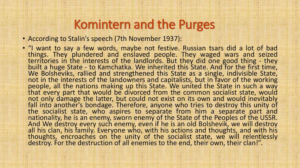 Komintern and the Purges