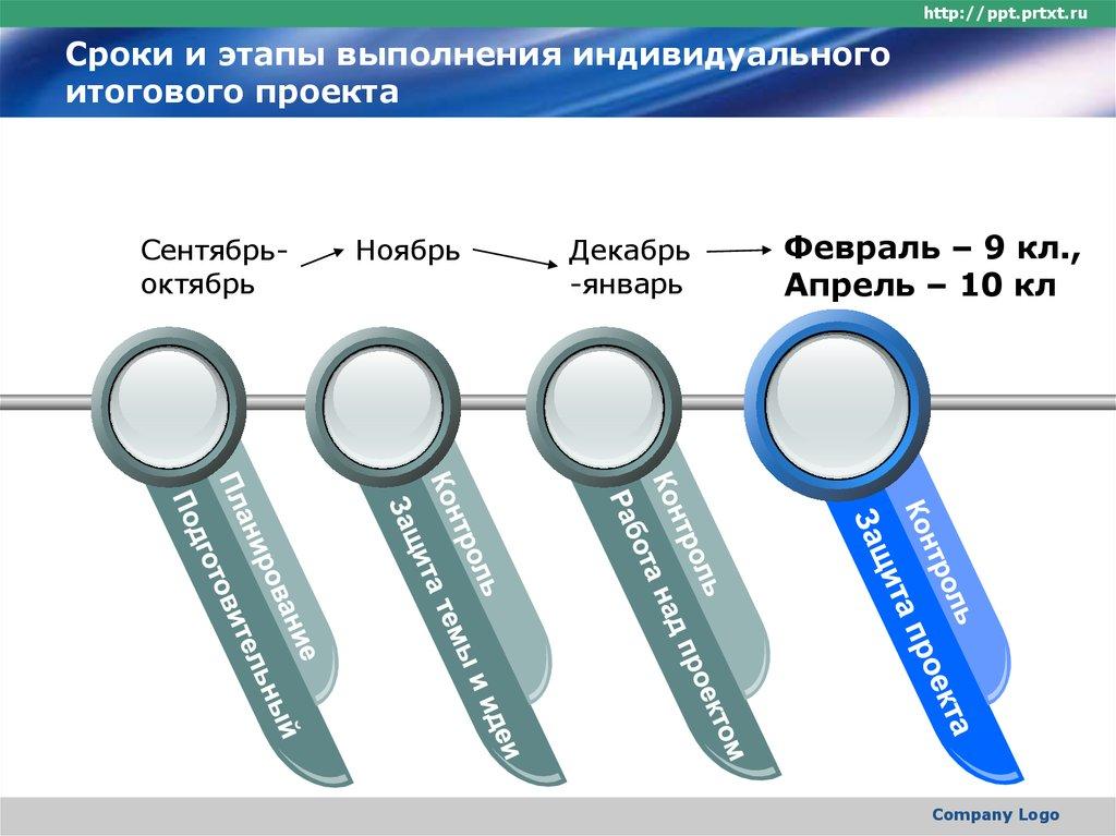 download избранные труды. т. 1. лексическая семантика. синонимические