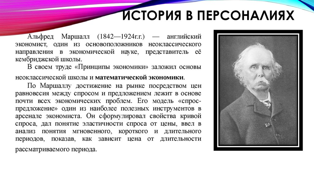 epub Roland D. VI