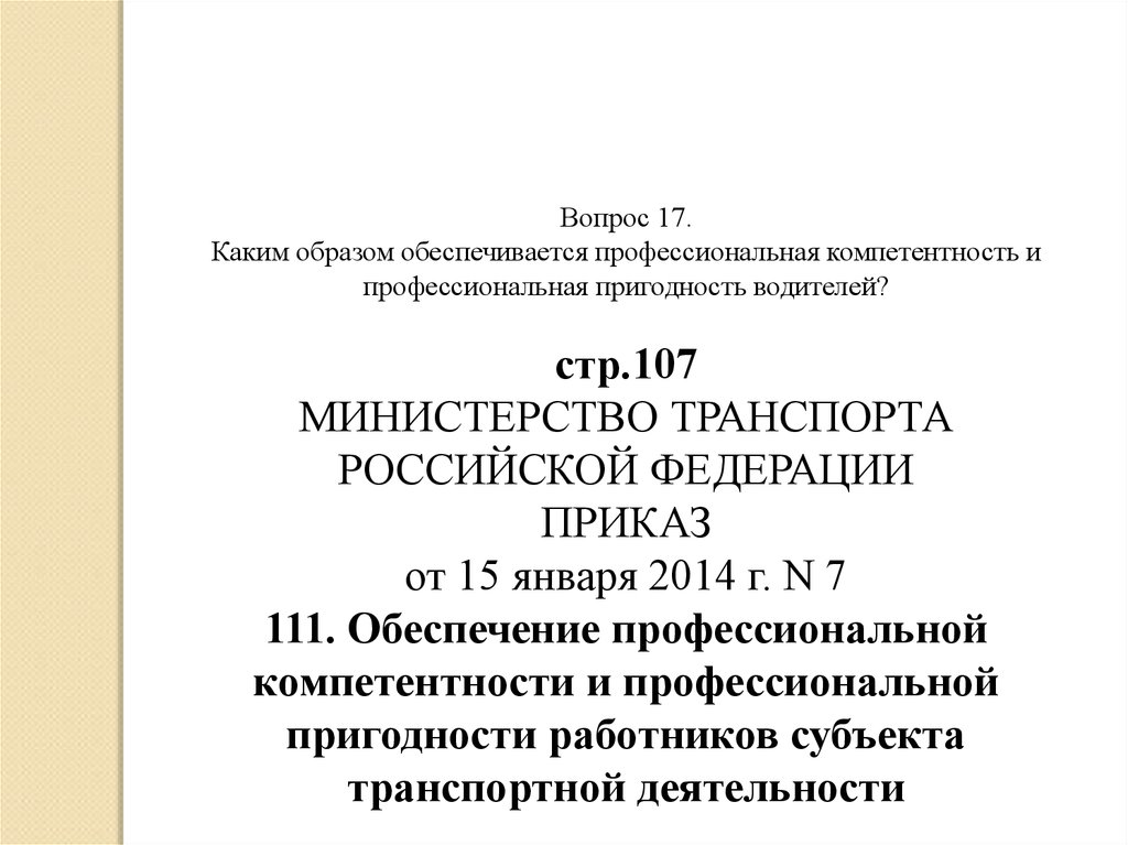 Киржачская типография | заказать продукцию.