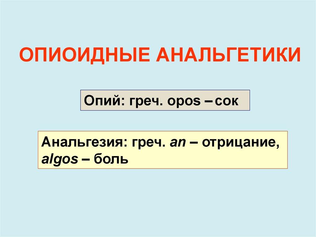 bol online