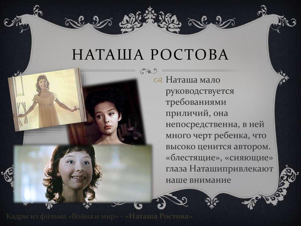 Дмитрий кочнев фсо биография фото таганай