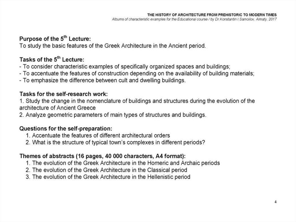 the ancient greek architecture online presentation