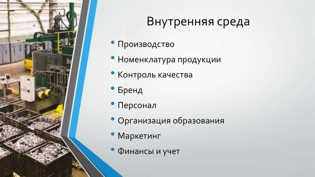 Зао костромской завод теплообменника Уплотнения теплообменника Alfa Laval M10-MXFG Рязань