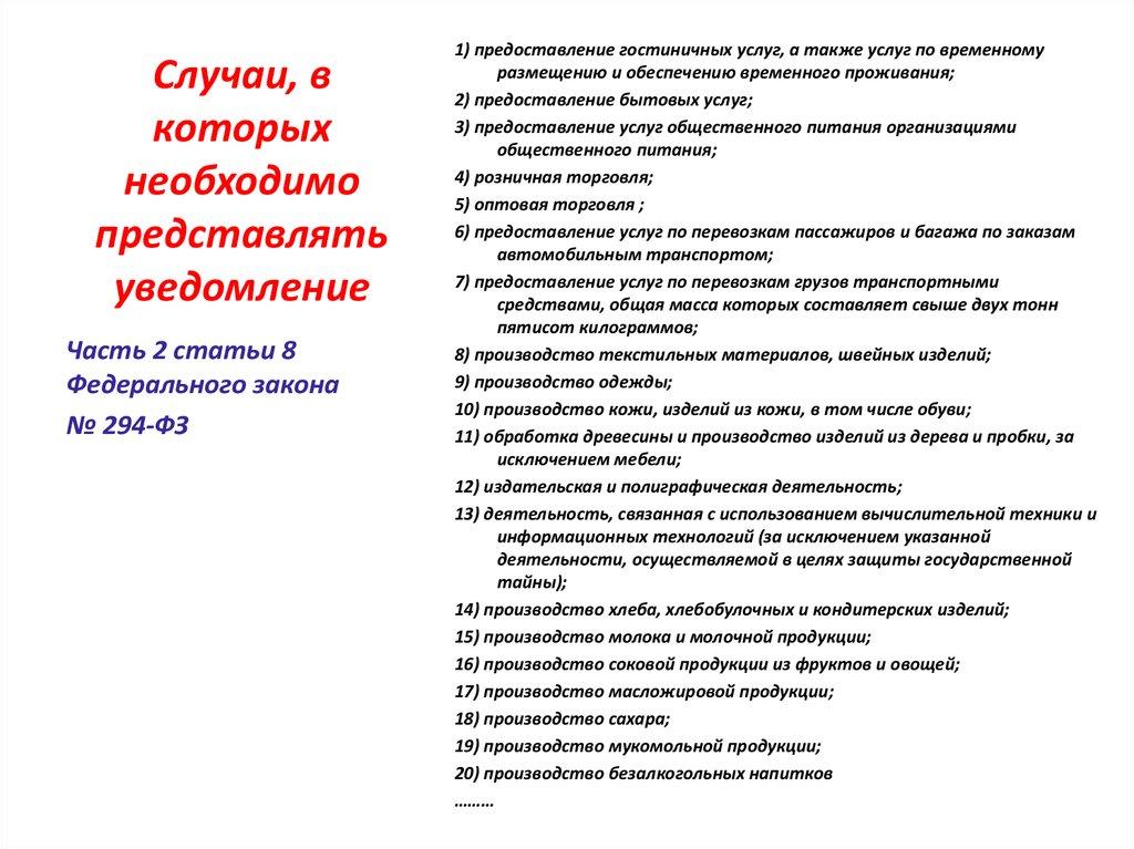 Заявление об отмене судебного приказа по кредиту в 2019 году