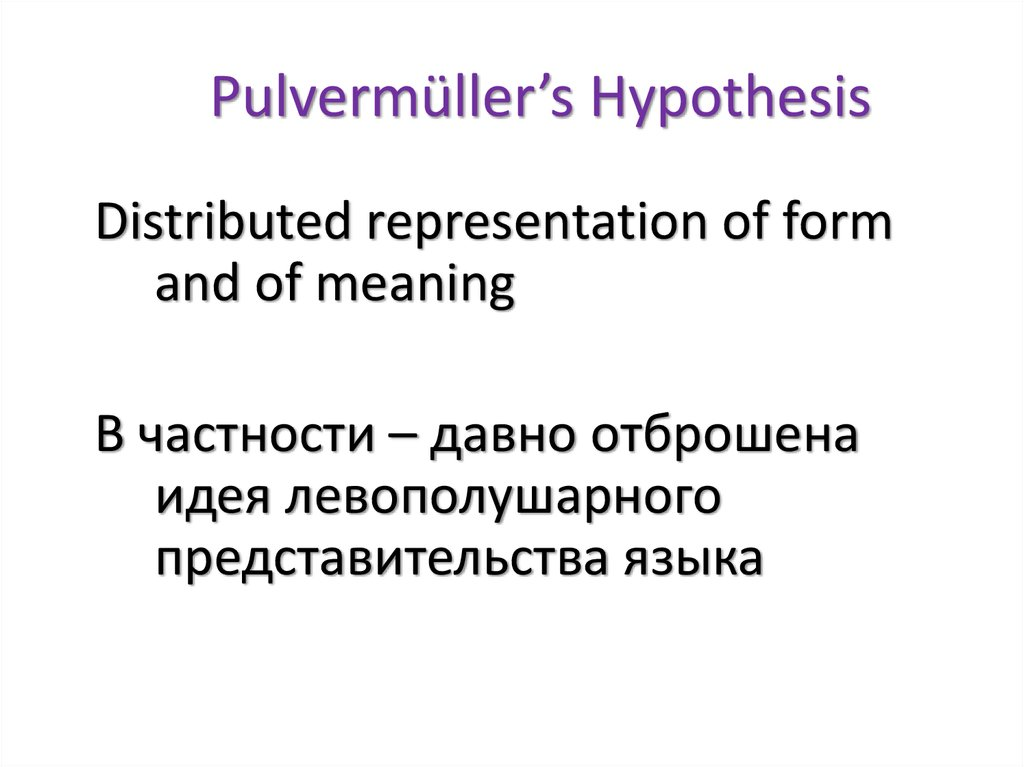 sharpio's hypothesissharpio's hypothesis Simple hypothesis simple hypothesis is that one in which there exists relationship between two variables one is called independent variable or cause and other is dependent variable or effect.
