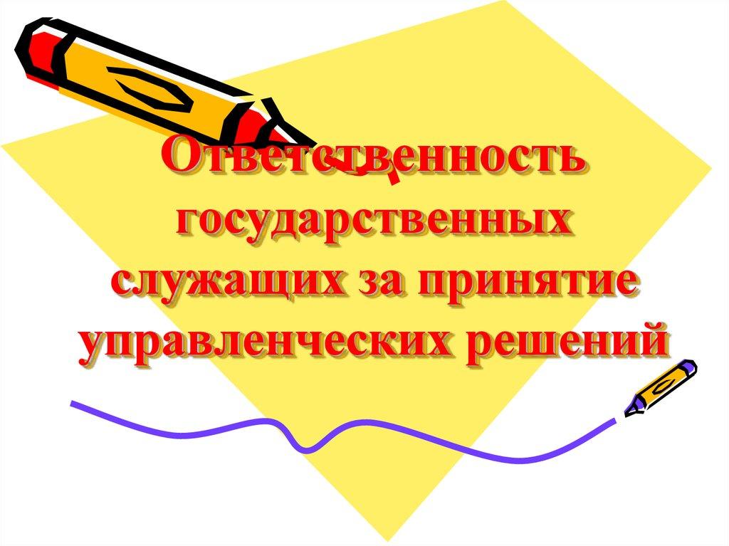 Открытки к дню казанской иконы божией матери