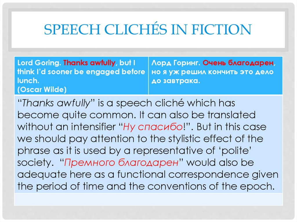 Speech clichés in Fiction