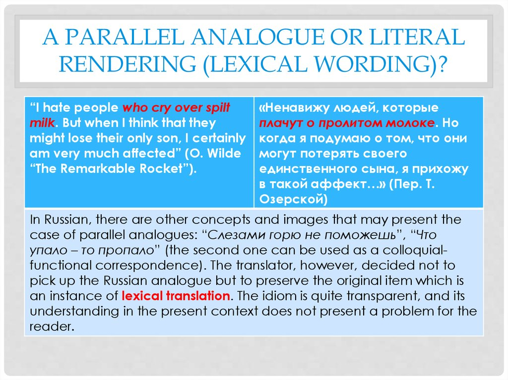 A parallel analogue or literal rendering (lexical wording)?