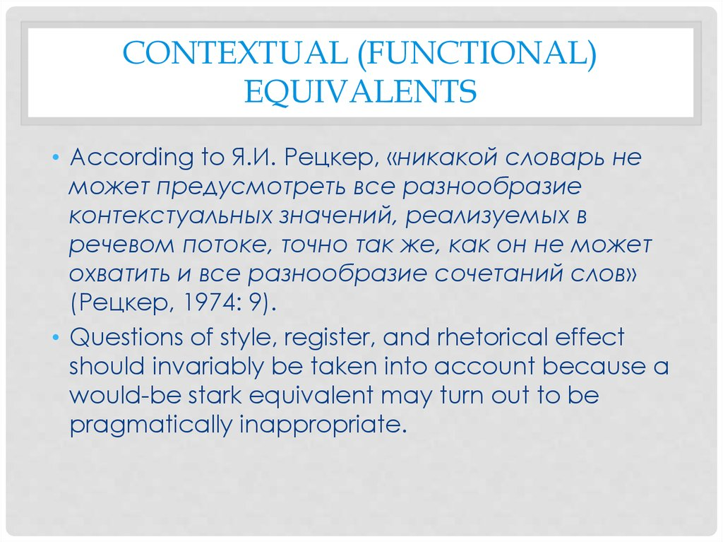 Contextual (functional) equivalents