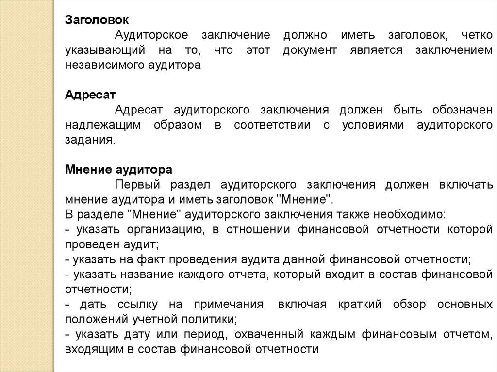Кредит без звонков vam-groshi.com.ua