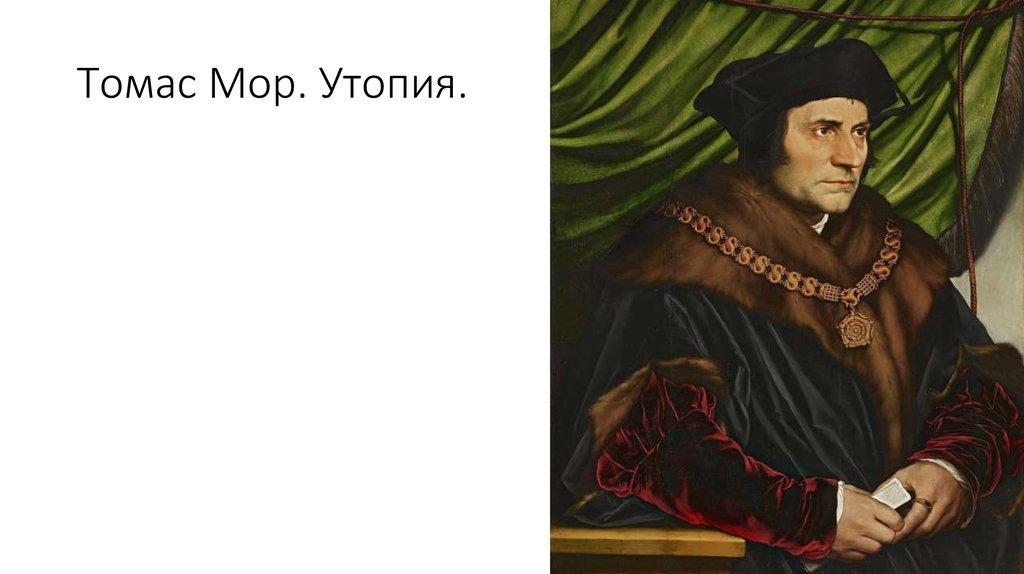 the portrayal of society in thomas mores utopia Related to sir thomas more: anne boleyn, thomas cromwell more, sir thomas (saint thomas more), 1478–1535, english statesman and author of utopia.