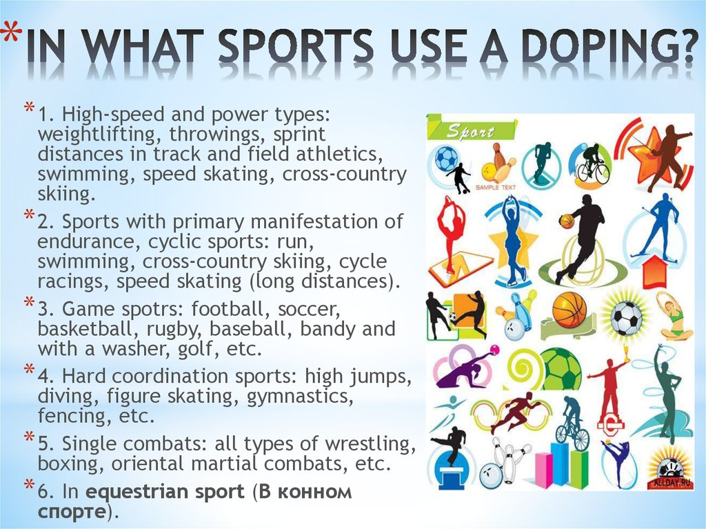 IN WHAT SPORTS USE A DOPING?
