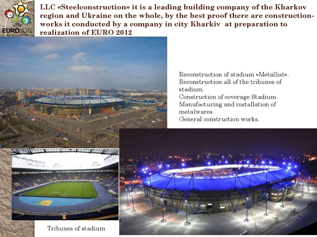 LLC «Steelconstruction» it is a leading building company of the Kharkov region and Ukraine on the whole, by the best proof