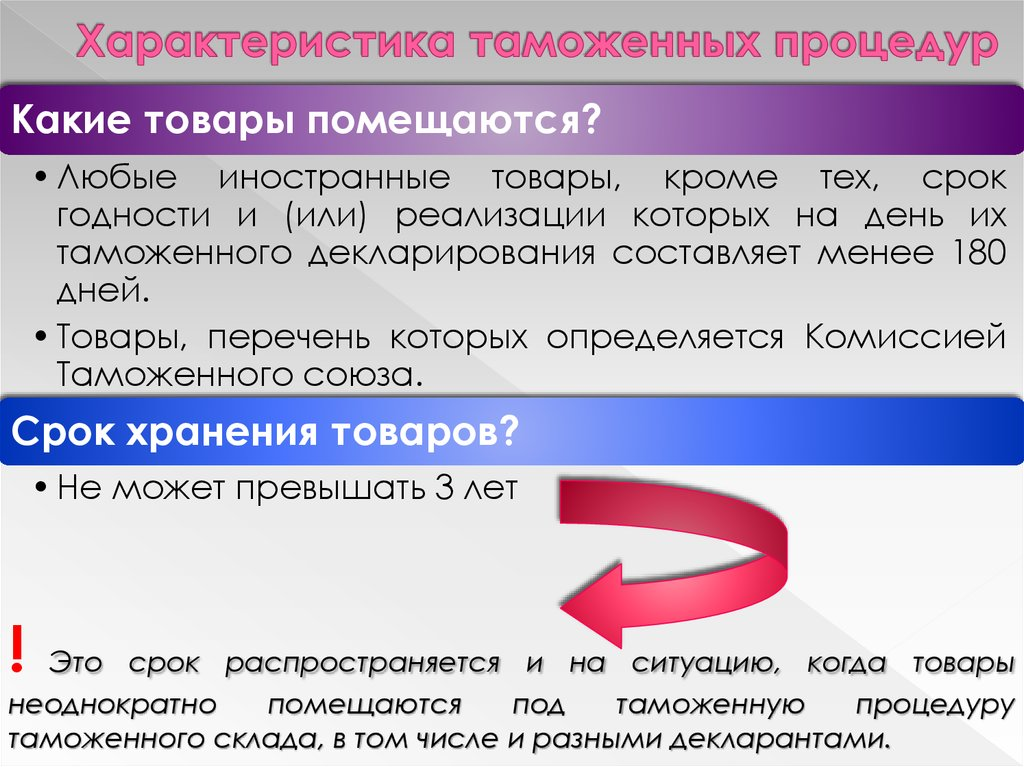 book Русские диверсанты против \\'Кукушек\\'