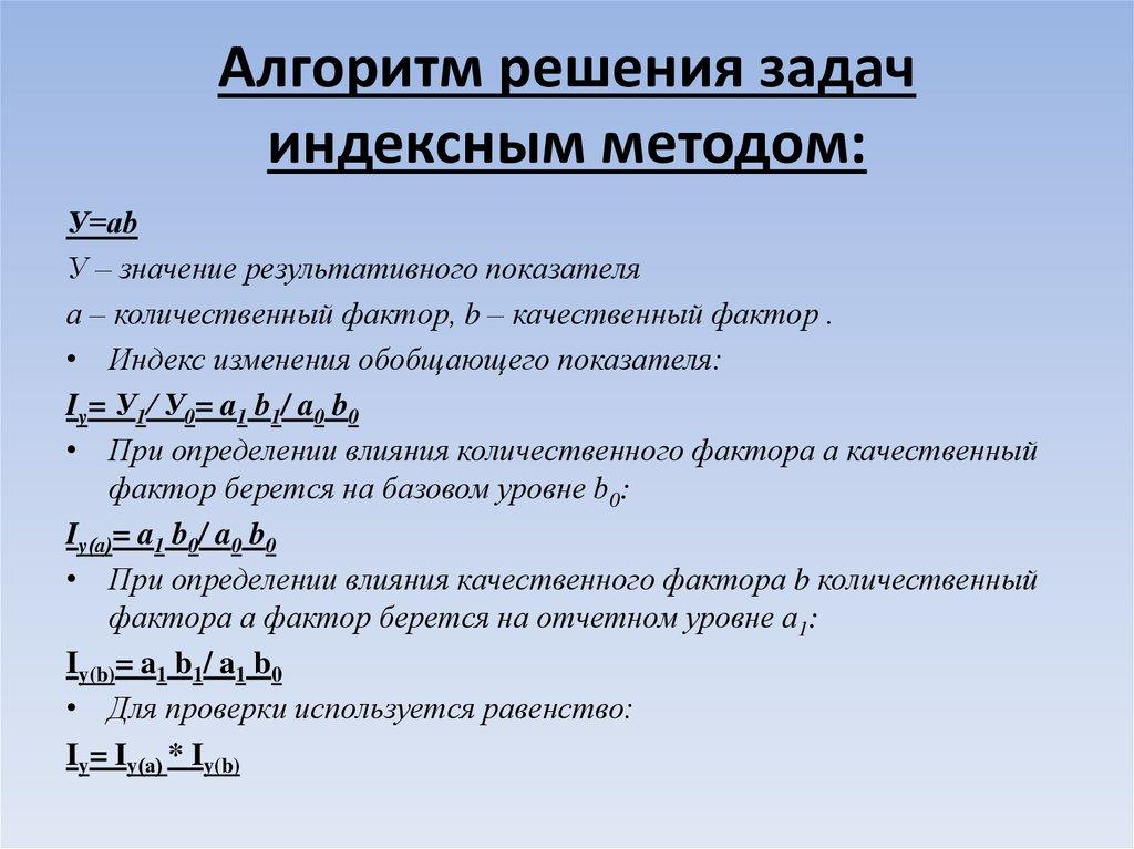 Отчет о самообследовании государственного бюджетного.