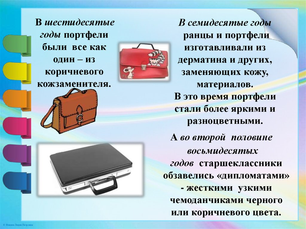 ebook Gifts in