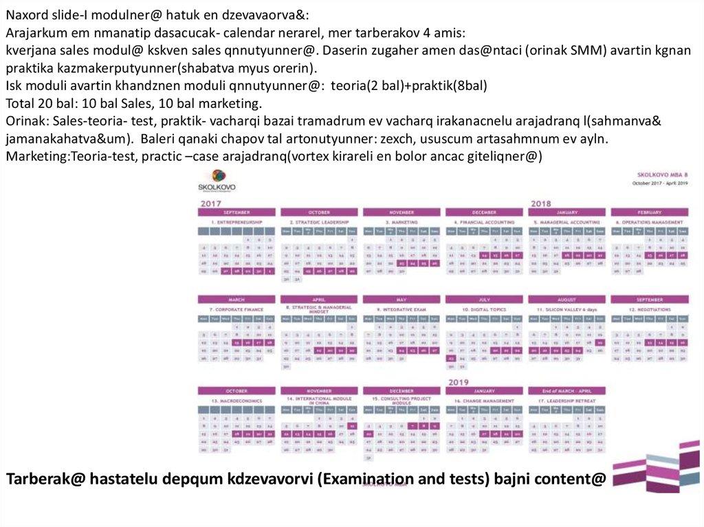 Study Programmes - online presentation