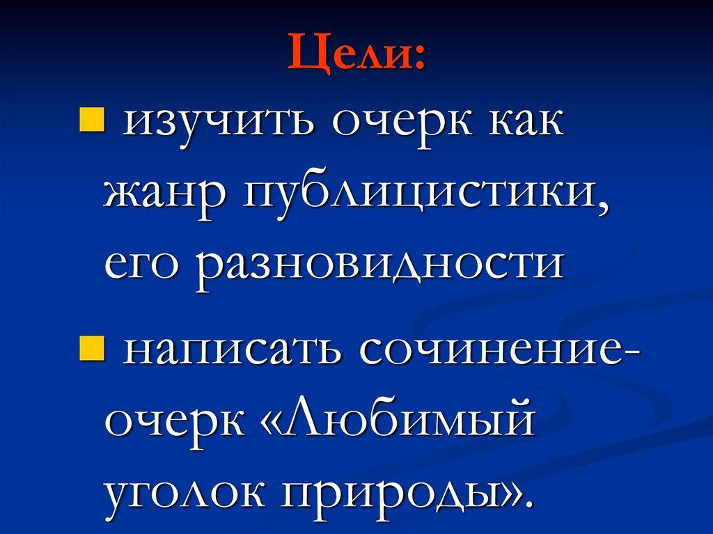Реферат история русского языка