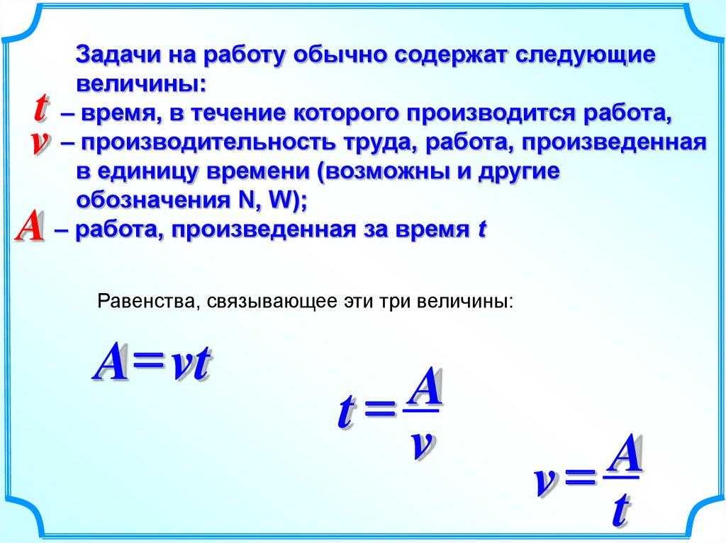 статика твердого тела теоретическая механика решение задач