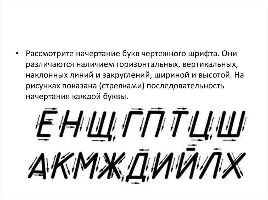 download byzantine military