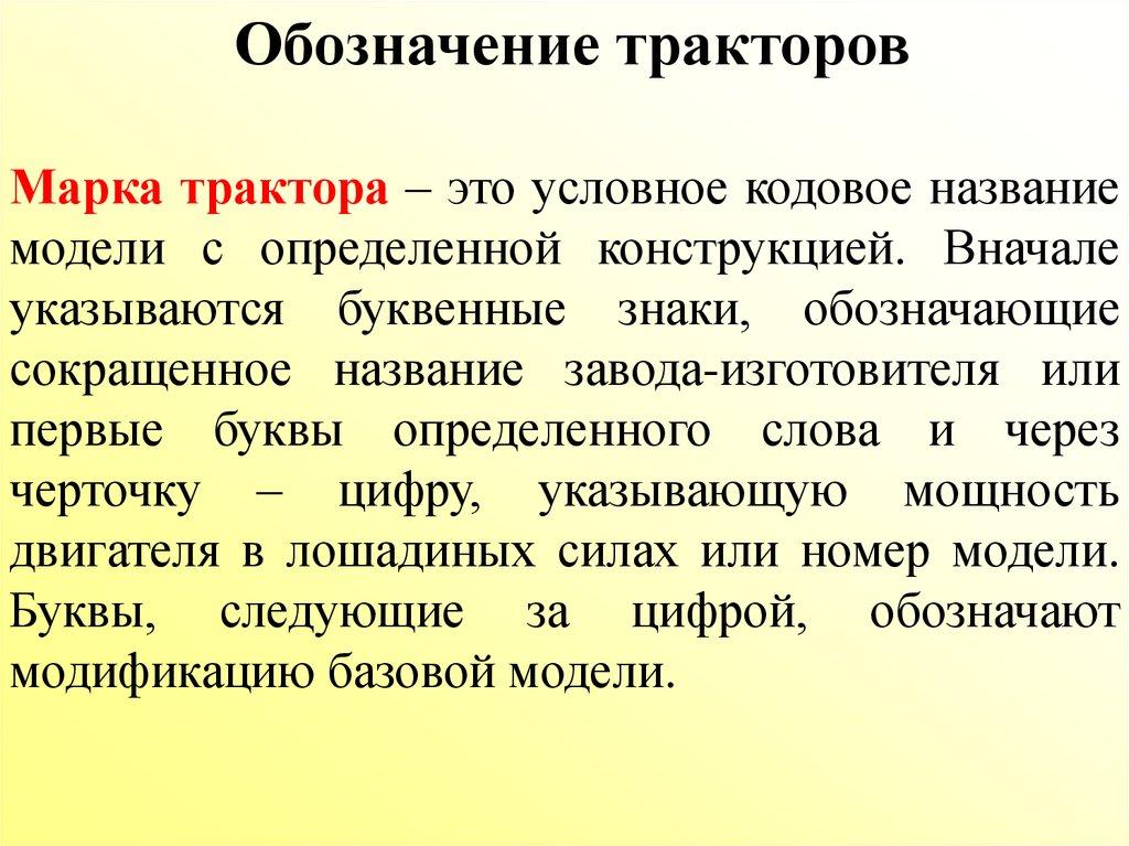book the human factors of