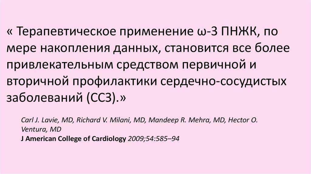 Безрецептурный препарат эпадол нео ѡ 3 пнжк online presentation.