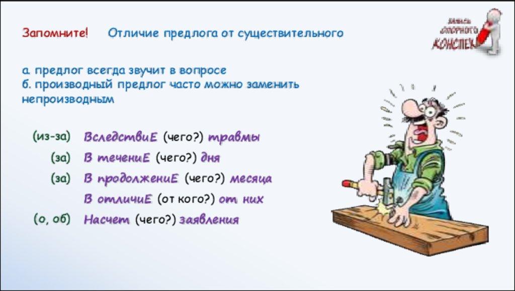 arbeitsbuch der jahresabschluß teil 1 grundlagen des handelsrechtlichen