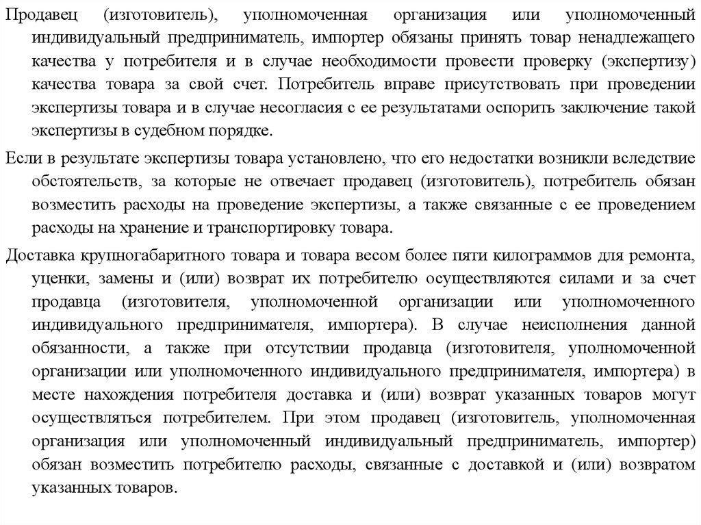 Ифнс ленинского района по г севастополю