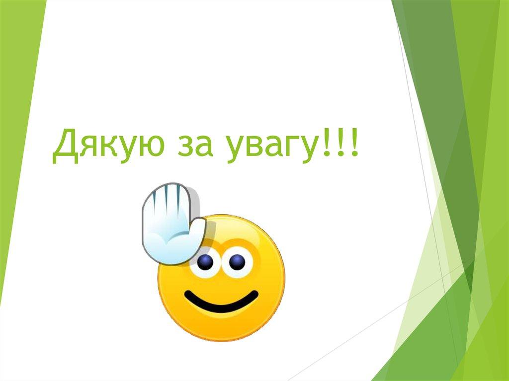 руси картинка дякую киця своей автобиографии наташа