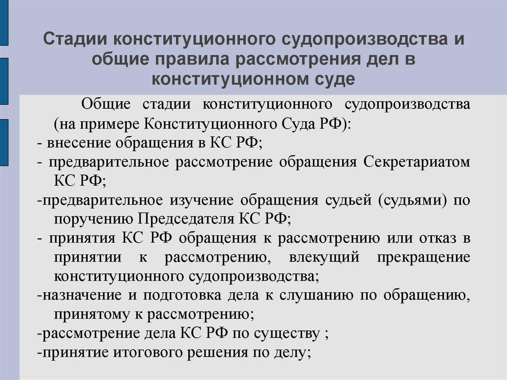Приказ о приеме генерального директора ооо собственника в должность