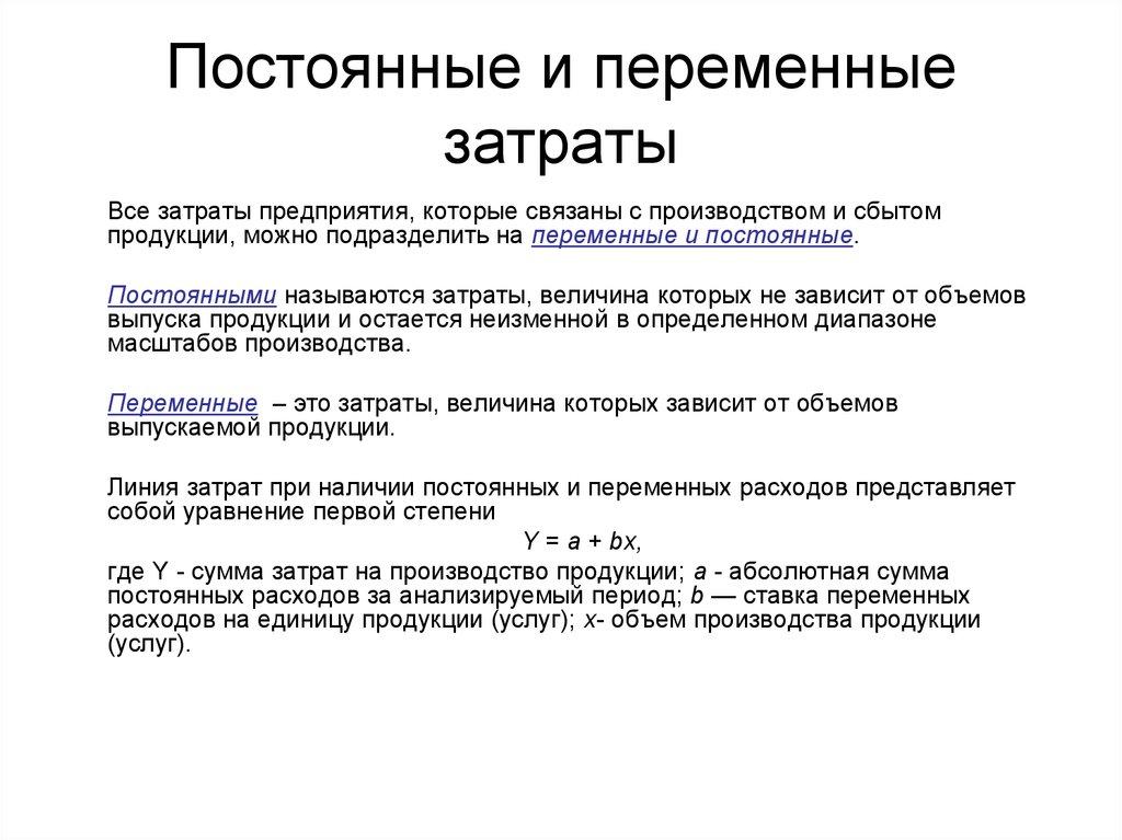 Маржинальный анализ задачи и решения примеры решений задач с множествами
