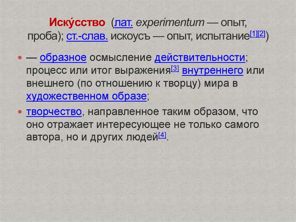 ebook Rumore bianco 2005