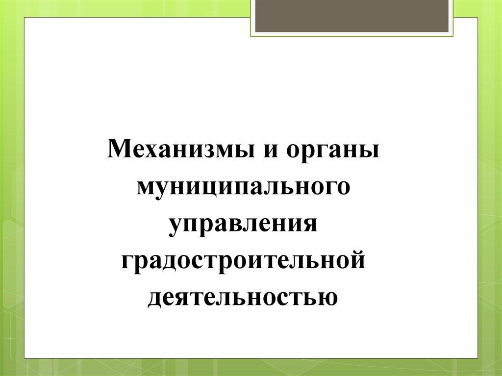 программа комплексного развития социальной инфраструктуры рязанской обл