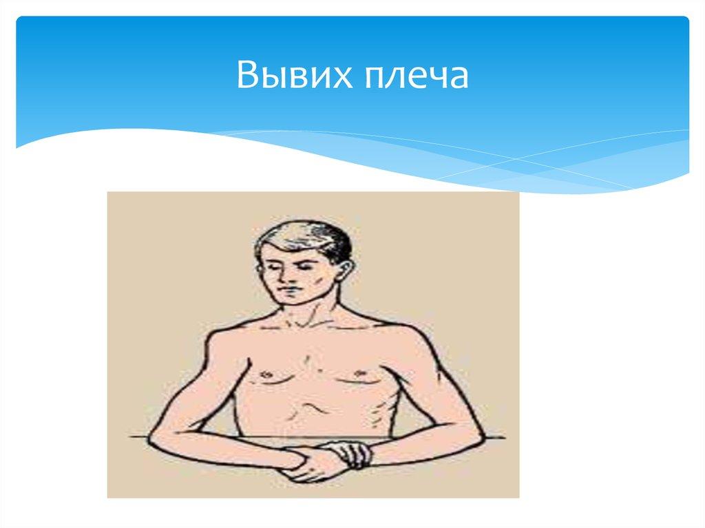 Лечение артрита турмалином