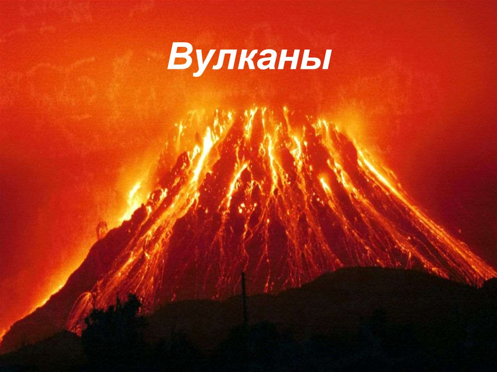вулкан онлайн описание