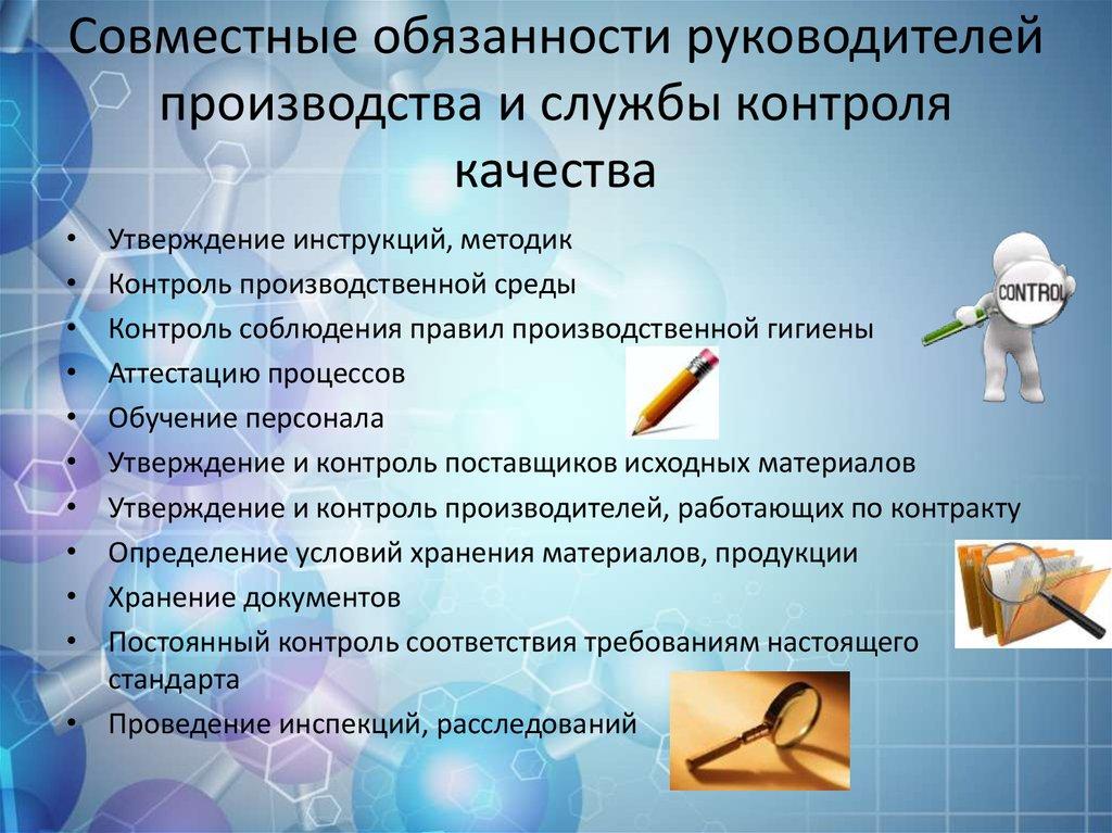 В советский период, когда было государственное производство, инженер считался одной из самых уважаемых и востребованных профессий.