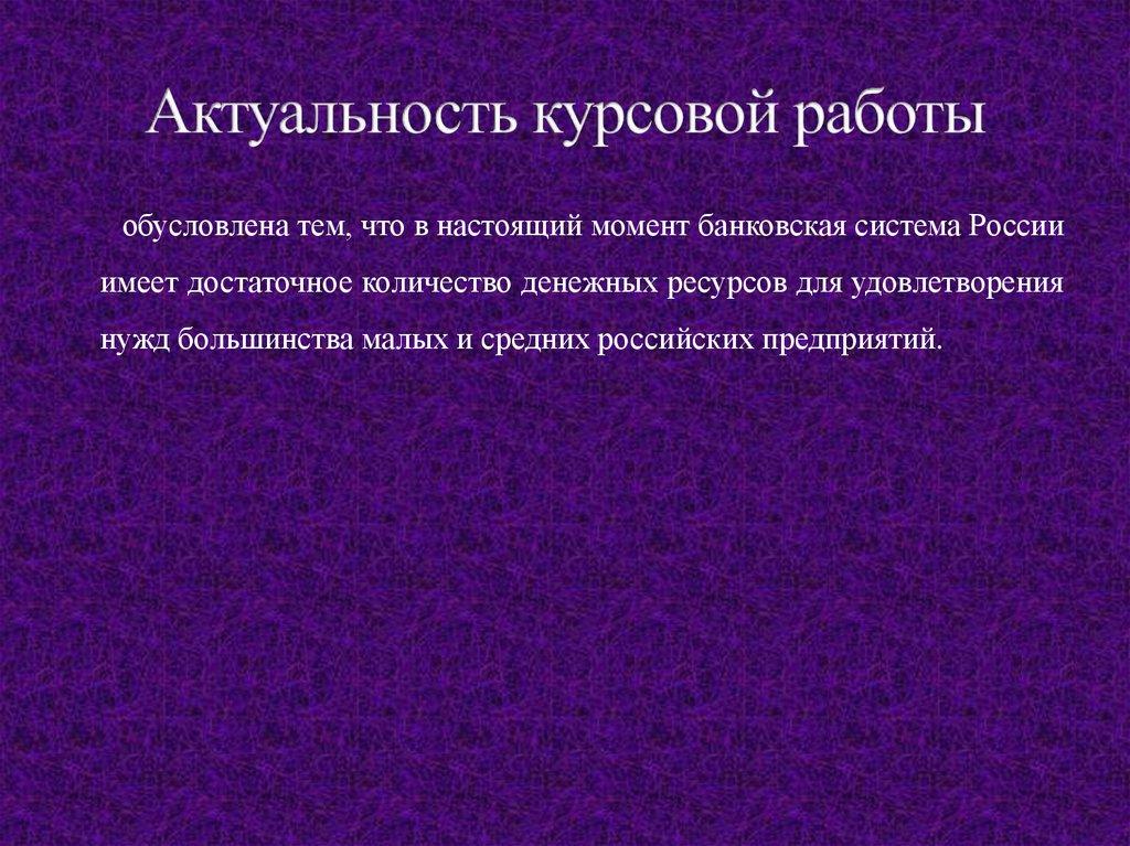 проценты по кредитным картам в банках россии