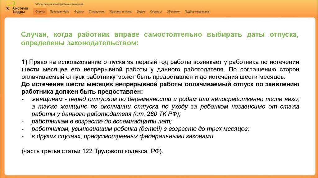 Государство субъекта российской федерации и муниципального образования