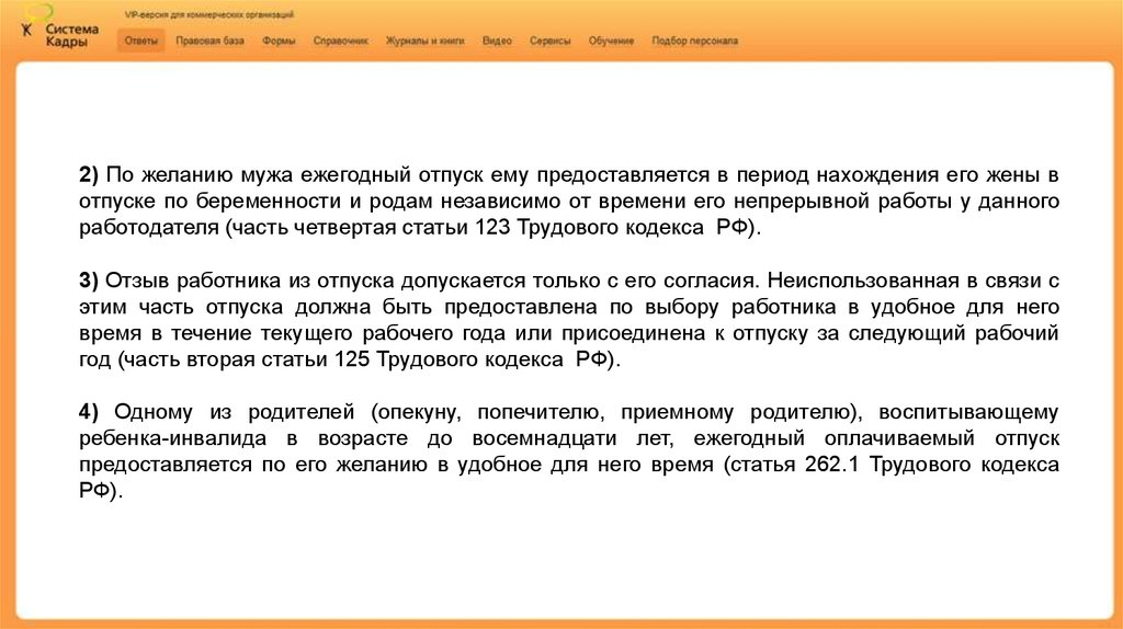 Договор о выполнение работ на разработку технической документации образец