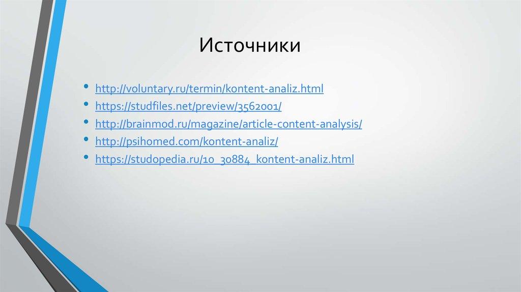 ebook/download Wikinomics: How Mass
