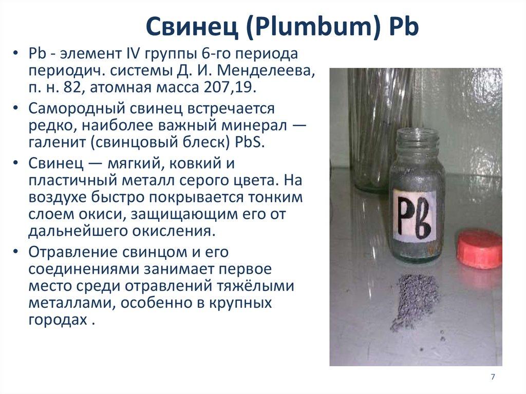 Как называется вещество cuhpo4