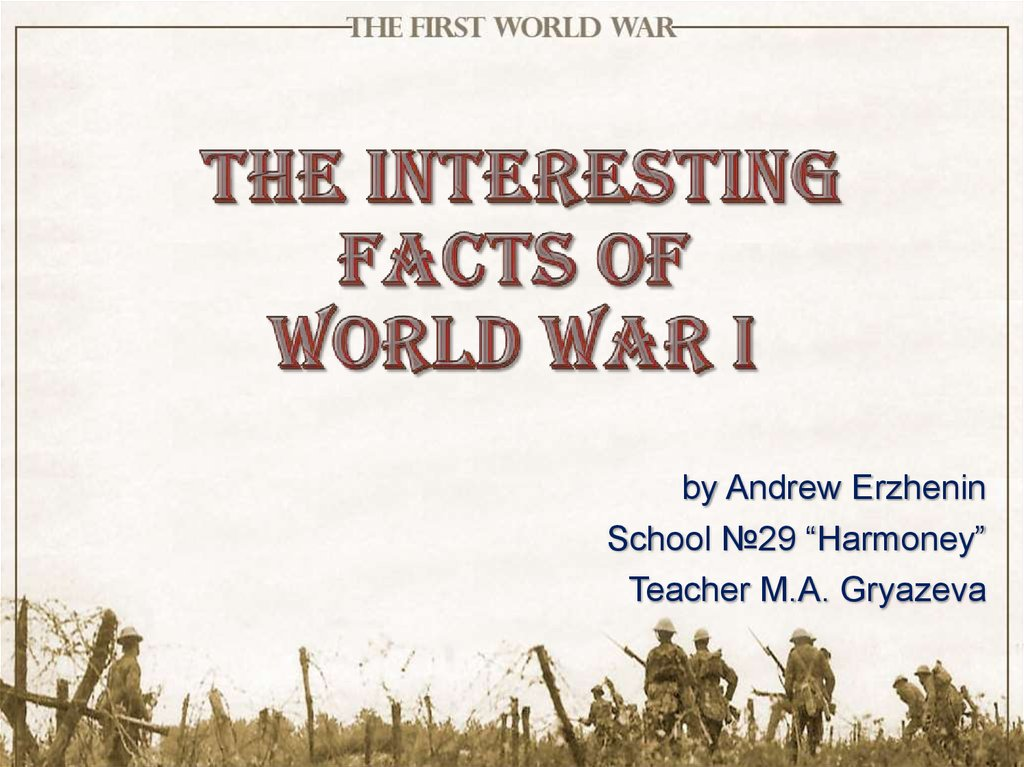 THE INTERESTING FACTS OF WORLD WAR I
